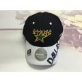 Dallas Stars L/XL